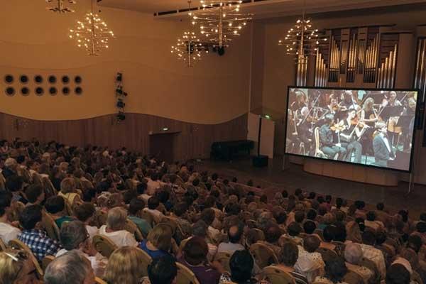 Пермская филармония открывает новые Виртуальные концертные залы