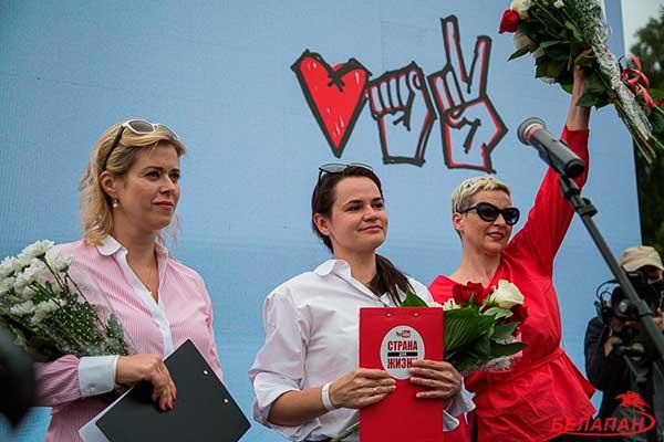 #культпротест белорусской оппозиции