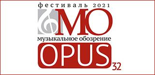 Opus 32