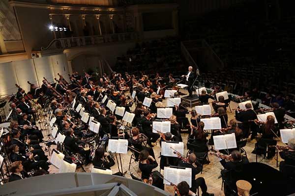 Московская государственная академическая филармония объявляет конкурс  в Академический симфонический оркестр на замещение вакантных мест в сезоне 2020 – 2021 гг.