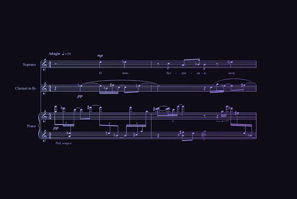 Концерт «Не только романсы, или еще не поздно узнать о современной вокальной музыке» в Театре «Практика»