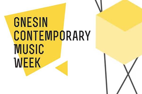 Фестиваль-лаборатория современной музыки Gnesin Contemporary Music Week: 14—17 октября, РАМ им. Гнесиных