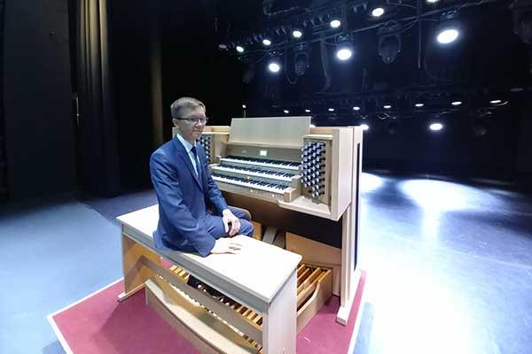 Курская филармония: открытие сезона и новый орган