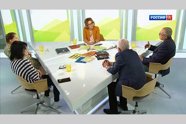 Программа «Наблюдатель. Шостакович. Наследие» телеканала «Россия. Культура»