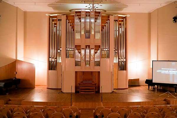 Международный фестиваль органной музыки в Перми: 1—7 ноября 2020