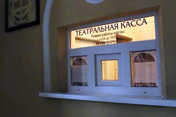 Сергей Собянин: «Продажа билетов в театры, концертные залы, музеи и другие культурно-досуговые учреждения, подведомственные Правительству Москвы, будет переведена исключительно в электронный вид»