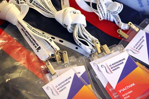 Юбилейный III Всероссийский музыкальный конкурс открылся в Санкт-Петербурге