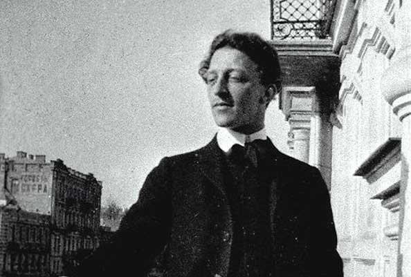 Александр Блок – 140 лет со дня рождения