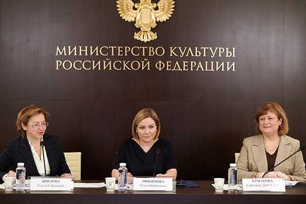 Минкультуры России разработало законопроект, закрепляющий особый статус детских школ искусств