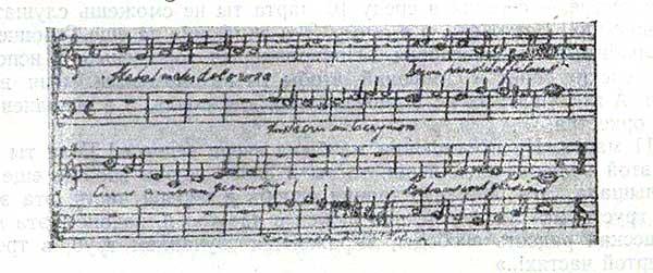 «Фридрих Энгельс — большой друг музыки». К 200-летию со дня рождения