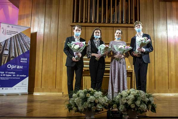 Объявлены имена победителей Всероссийского музыкального конкурса по специальности «орган»