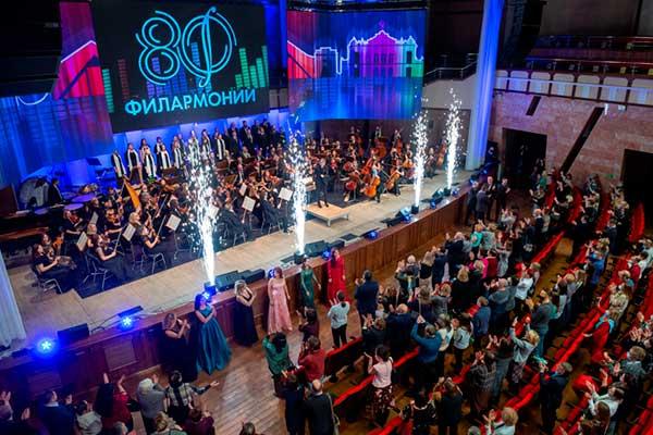 Омская филармония отметила 80-летие концертной программой «Музыка большого города»