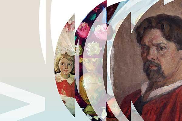 XV Зимний суриковский фестиваль искусств в Красноярске: 24 декабря 2020 — 24 января 2021