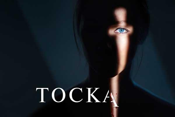 «Тоска» Пуччини: премьера в Геликон-опере