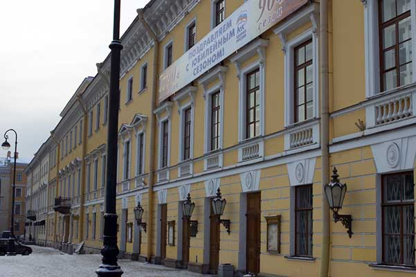 В Михайловском театре открылся центр вакцинации от COVID-19