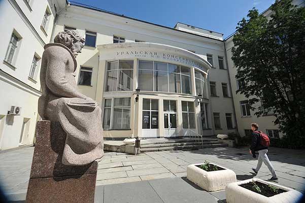 Международный фестиваль современной музыки в Уральской консерватории