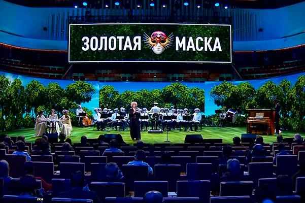 «Золотая маска»: вручены премии за спектакли сезона 2019—2020
