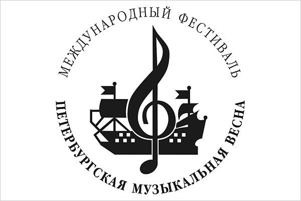 Фестиваль «Петербургская музыкальная весна» (11—25 мая 2021)