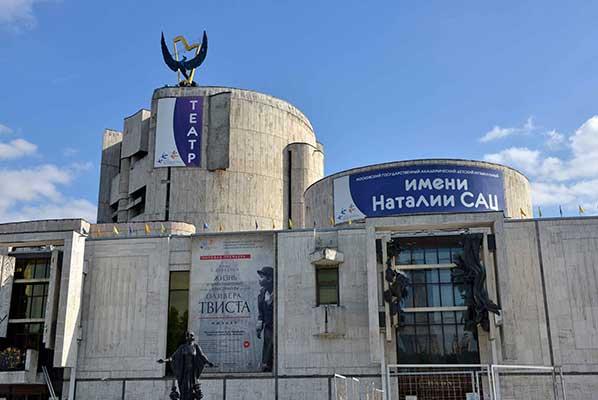 Театр Сац объявил о скорой реконструкции Большой сцены