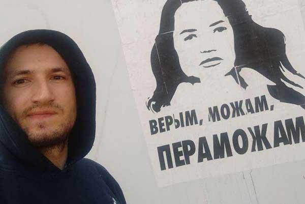 Минского барабанщика посадили на 6 лет за протесты против Лукашенко