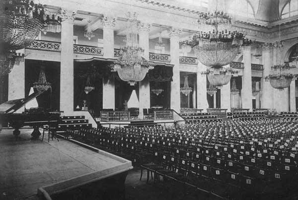 Концерт к 100-летию со дня утверждения устава Петроградской филармонии