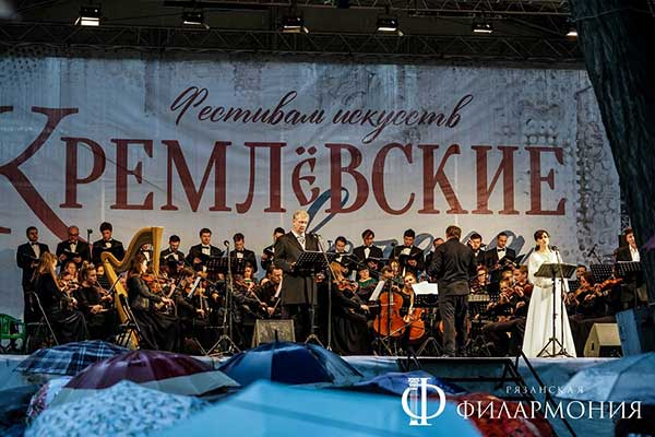Оперой «Жизнь за царя» открылся IX Фестиваль искусств «Кремлевские вечера» в Рязани