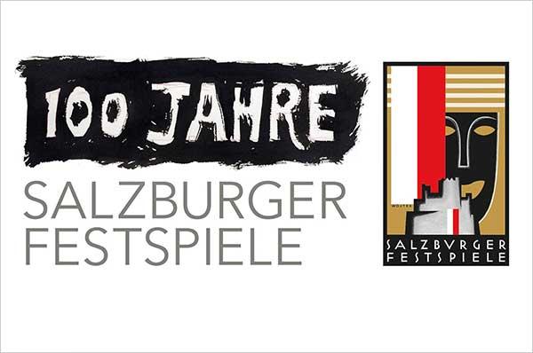 Зальцбургский фестиваль оффлайн: 17 июля — 31 августа 2021