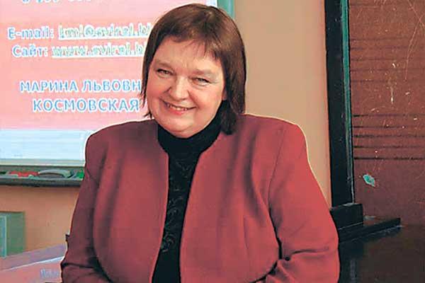 Марина Космовская — о своей работе над наследием Николая Финдейзена