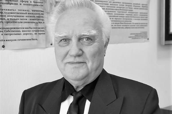 Не стало Валерия Ломако – профессора кафедры народных инструментов Саратовской консерватории