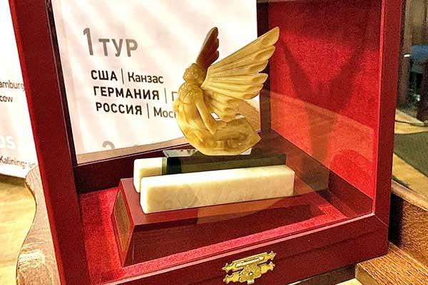 XII Международный конкурс органистов имени Микаэла Таривердиева: результаты второго тура. Выход в финал