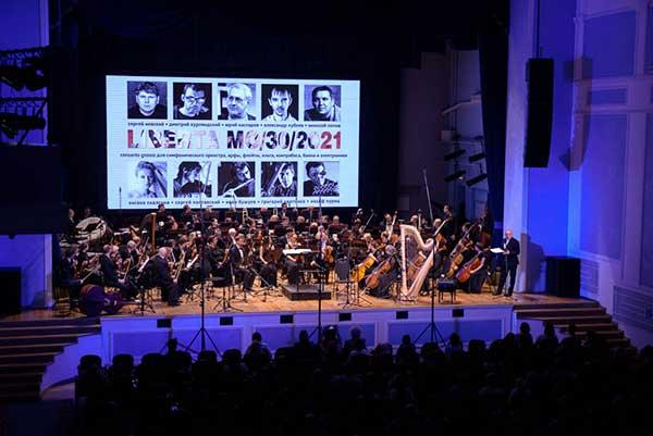 Состоялся концерт-закрытие фестиваля «Сотворчество» (фотогалерея)