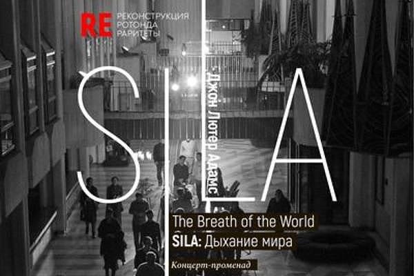 «RE-Конструкция» в Театре Сац: открытие нового проекта Георгия Исаакяна и Петра Айду (1 октября 2021)