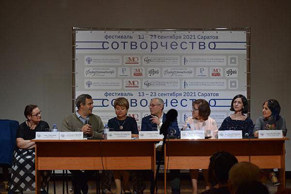 Фестиваль «Сотворчество» начался в Саратове (фотогалерея)
