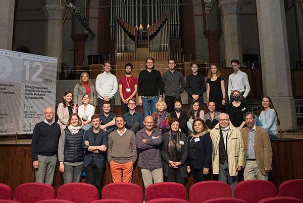 Объявлены победители XII Международного конкурса органистов имени Микаэла Таривердиева